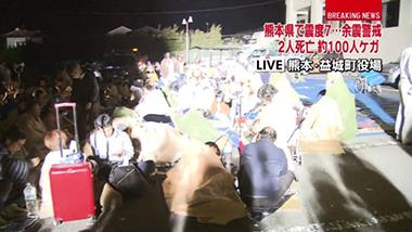 kumamoto_masukomi-4